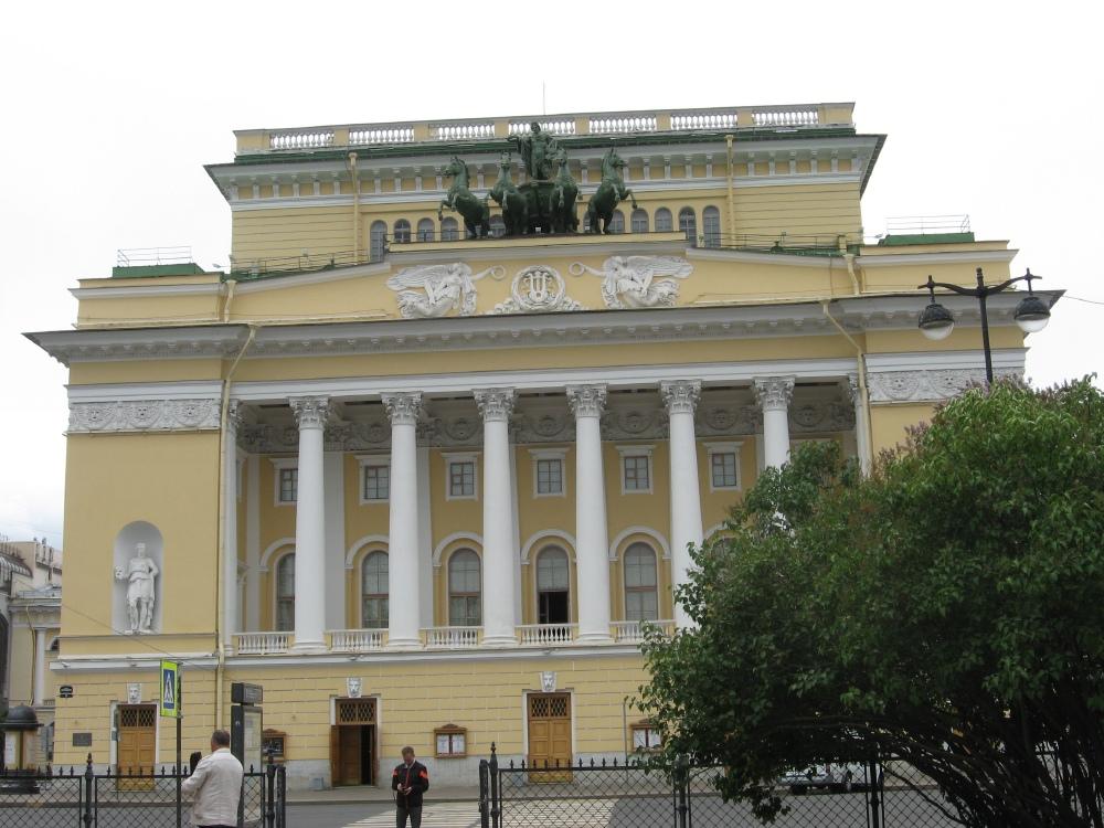 Театр драмы им. А.С. Пушкина