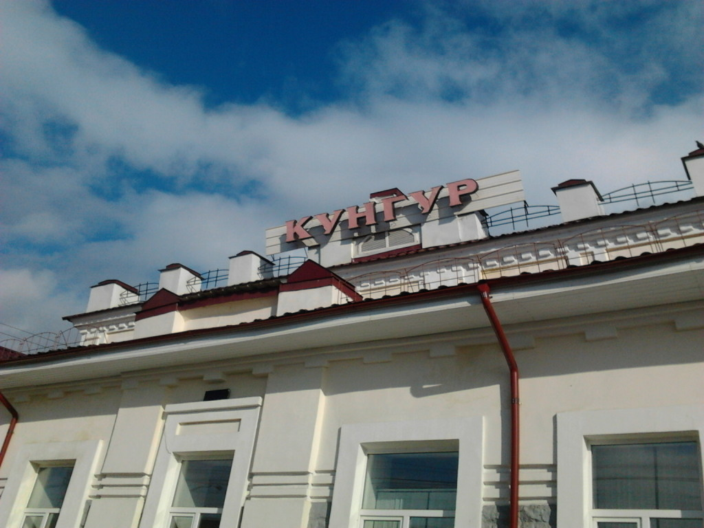 Железнодорожный вокзал города Кунгура